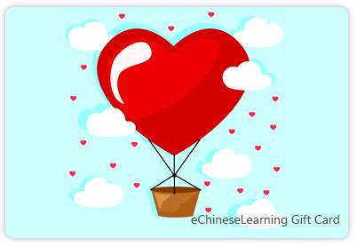 Buy Thank You Gift Cards at eChineseLearning. The minimum amount is 500 CNY.