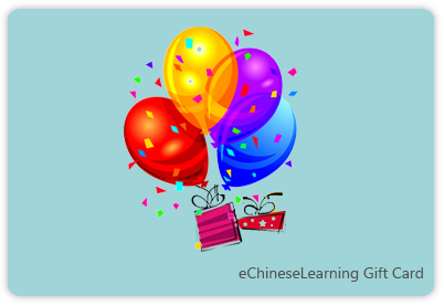 Buy Congrats Gift Cards at eChineseLearning. The minimum amount is 500 CNY.