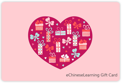 Buy Anytime Gift Cards at eChineseLearning. The minimum amount is 500 CNY.